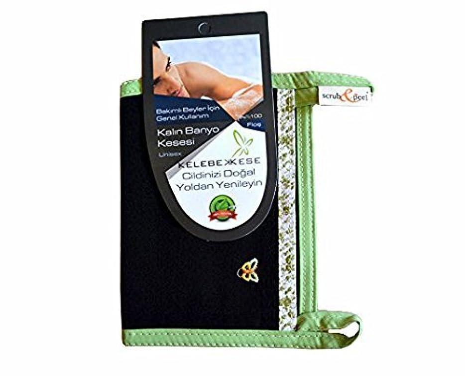貫通つかむダイヤルKelebek Kese トルコのハマム風呂手袋皮膚剥離スパミット 黒