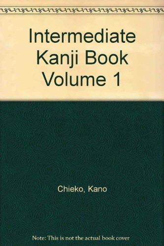 漢字1000Plus INTERMEDIATE KANJI BOOK〈VOL.1〉の詳細を見る