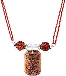 saraswati rudraksha pendant