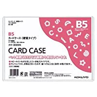 (まとめ) コクヨ カードケース(硬質) B5 再生PET 業務用パック クケ-3005N 1パック(20枚) 【×2セット】