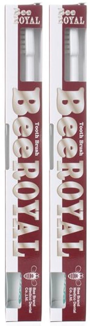 変換ワークショップ会話型BeeBrand Dr.BEE 歯ブラシ ビーロイヤル ふつう 2本セット