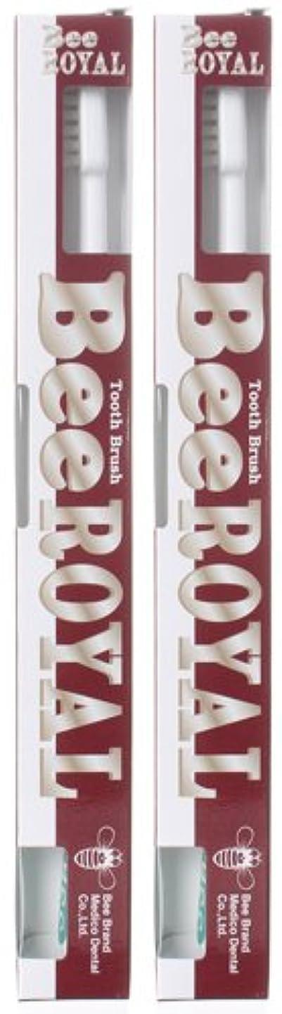 アスペクトどんよりした石膏BeeBrand Dr.BEE 歯ブラシ ビーロイヤル ふつう 2本セット