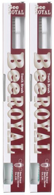 助言バナーシールドBeeBrand Dr.BEE 歯ブラシ ビーロイヤル ふつう 2本セット