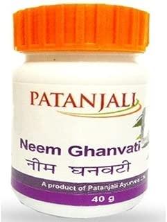 ramdev medicine for clear skin