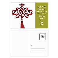 中国の結び目の赤い安全性パターン 詩のポストカードセットサンクスカード郵送側20個