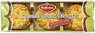 ヘレマ ピーナッツ ラウンドクッキー