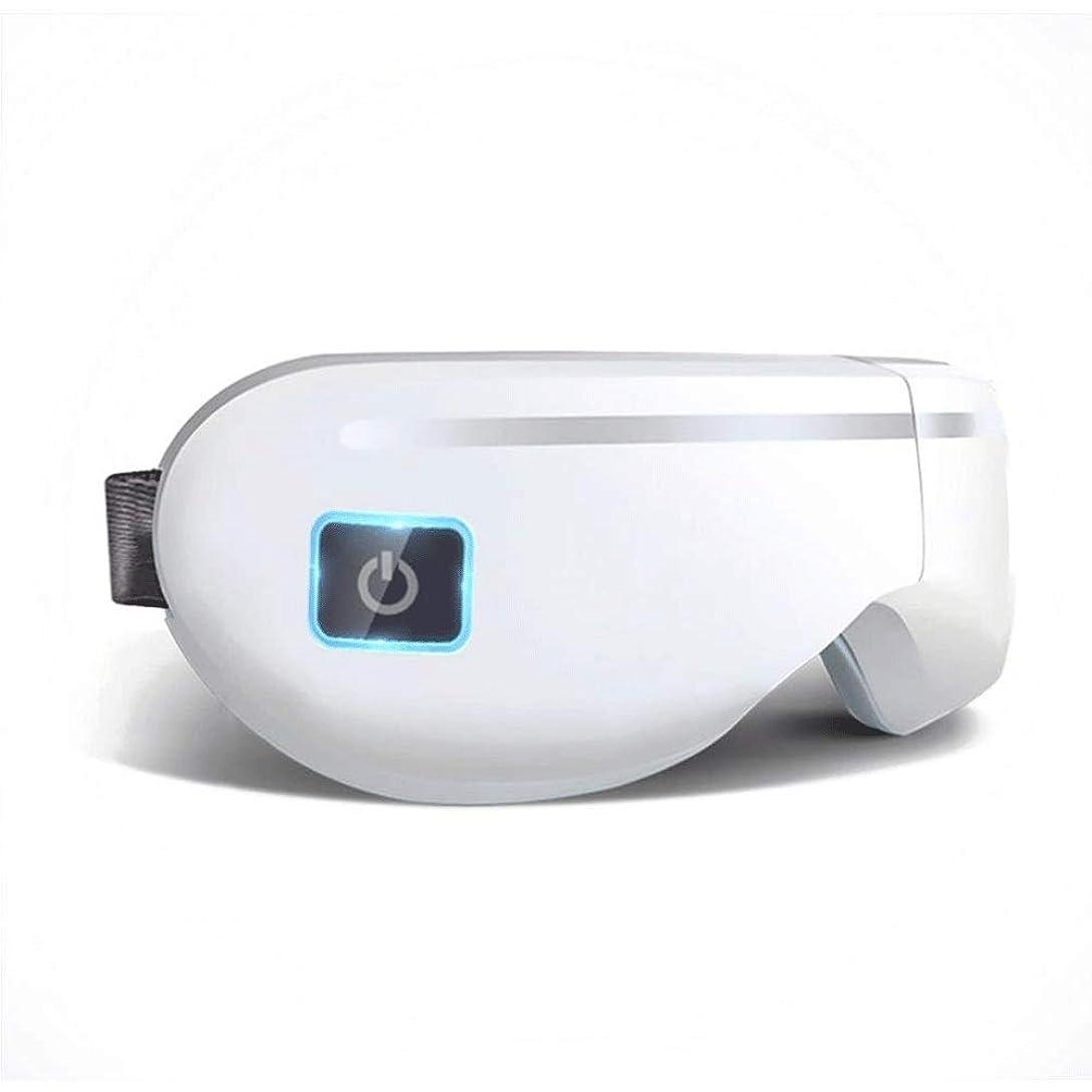 前売ヨーグルト薬局JJYPY 空気圧の目および寺院のマッサージャー目のマッサージャー振動マッサージ音楽赤外線熱療法ポータブル機能は目袋を払いのける