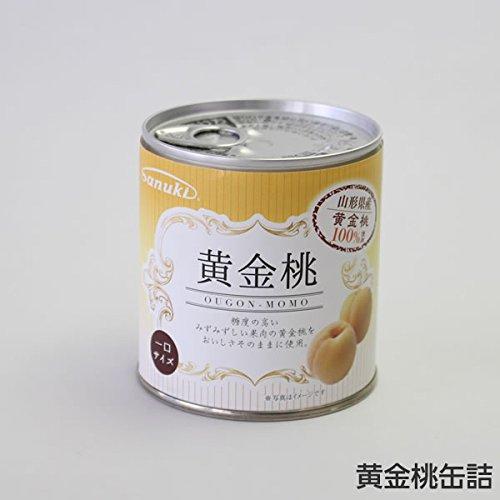 黄金桃缶詰 山形県産 310g 国産 讃岐缶詰