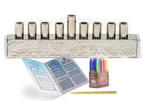 HOLY VOICE Hanukkah Menorah Premium Set – Complete Set with Chanukah Candles, Silver-Plated Menorah – Prayer Book with English and Hebrew Translation. (Silver)
