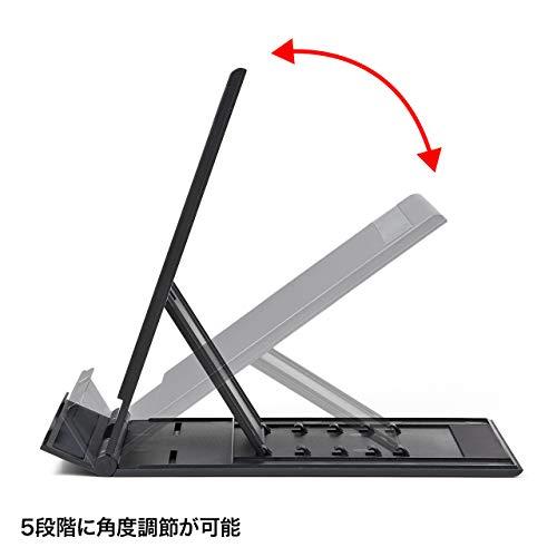 サンワサプライモバイルタブレットスタンド5段階角度調整折りたたみ可薄型ブラックPDA-STN11BK