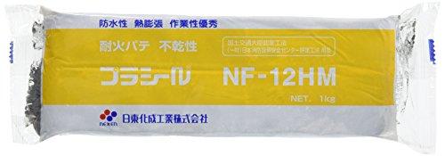 日東化成 不乾性 防水性 熱膨張性パテ プラシール (耐火パテ) NF-12HM 1kg