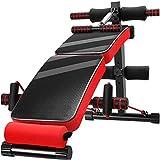 HHTD Banca de utilidad ajustable para entrenamiento unisex para adultos, equipo de fitness para gimnasio en casa, ejercicios abdominales, equipo de fitness, entrenamiento en casa