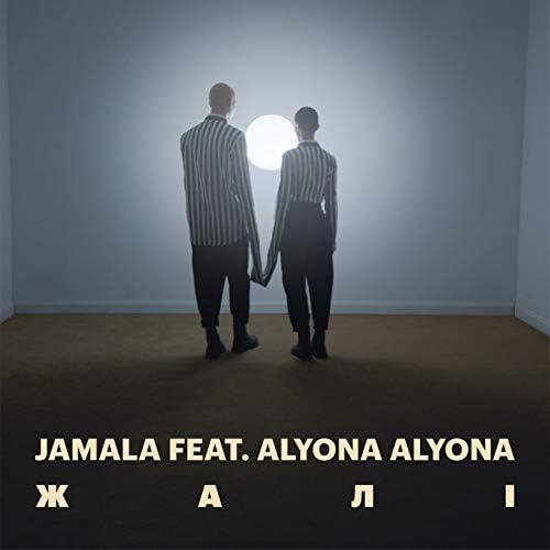 Jamala feat. Alyona Alyona