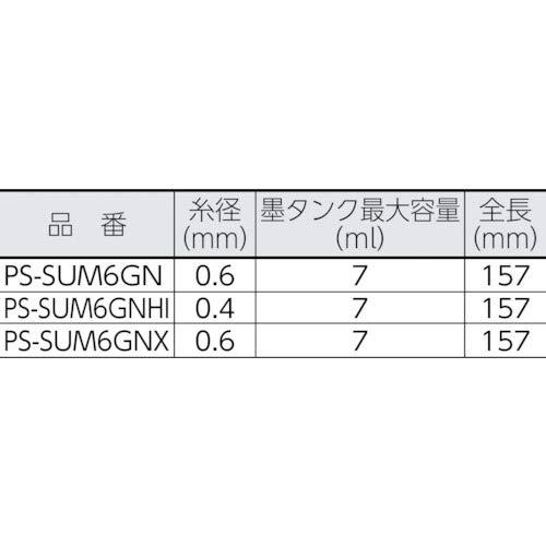 TJMデザイン『TAJIMAパーフェクト墨つぼガン6m極細糸(PS-SUM6GNHI)』