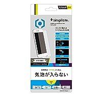 Simplism iPhone6 Plus(5.5インチ)用 バブルレスフィルム(抗菌・防指紋) つや消し TR-PFIP145-BLAG