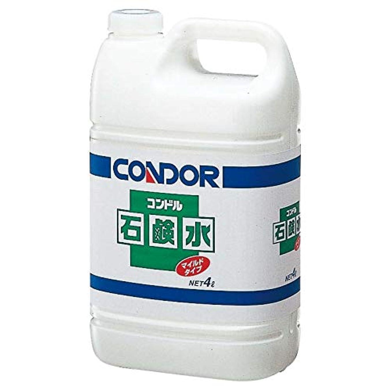 振る舞い気分が良い悲劇【清潔キレイ館】コンドル 石鹸水(4L)