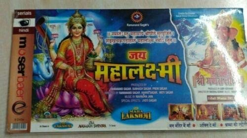 Buy Bargain Jai Maha Laxmi Songs in Hindi Mp3 CD with 30 Songs from India