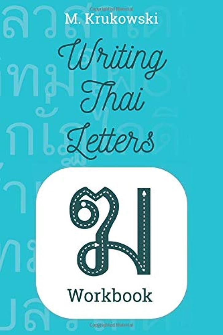 お客様暴露する現れるWriting Thai Letters: Thai Alphabet Workbook