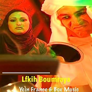 Lfkih Boumraya