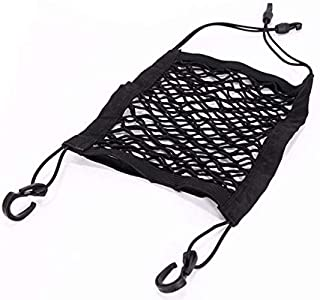 1pc Strong Elastic Car Mesh Net Bag Between Car Organizer Seat Back Storage Bag for Auto Vehicles Car Styling