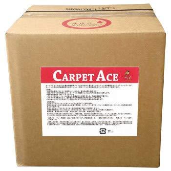 カーペットエース 20L カーペット洗浄機専用バイオクリーナー