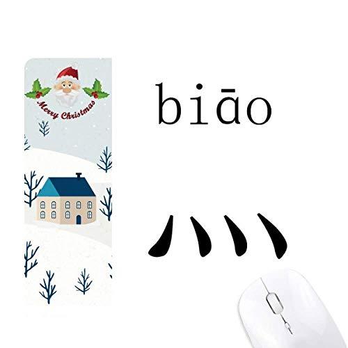 caractère chinois composant biao cadeau de noël maison tapis de souris