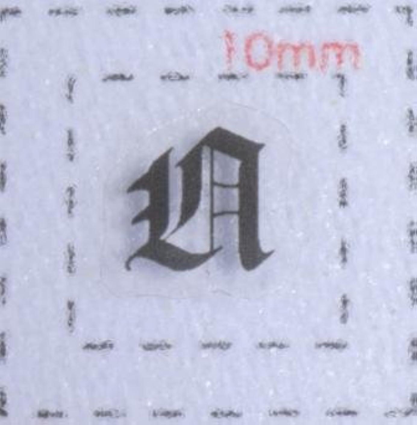 半円必須勇者ネイルシール【アルファベット?イニシャル】大文字4 英字(N)9枚入