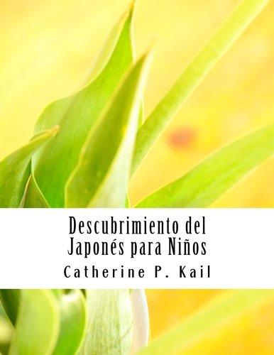 Descubrimiento del Japonés para Niños