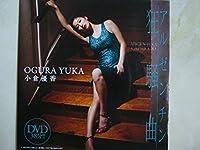小倉優香 雑誌付録DVDアルゼンチン狂騒曲週刊プレイボーイ2018年No.31号付録