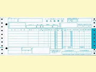 チェーンストア統一伝票 ターンアラウンド1型 5Px1000セット