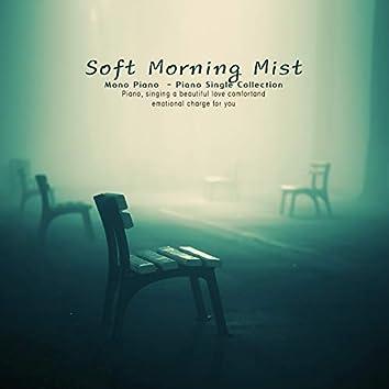 A faint dawn mist
