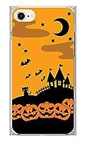 スマホケース カバー ハロウィン オレンジ ソフトケース [対応機種:iPhone 8 IPHONE8 ]