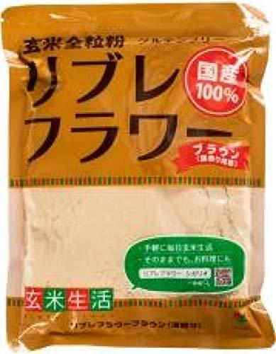 玄米全粒粉 リブレフラワーブラウン深炒り 500g ★ ネコポス ★ 国産玄米をソフトにローストした微粉末です。ビタミン・ミネラル・食物繊維など40種以上の玄米の栄養成分がまるごと生きています。