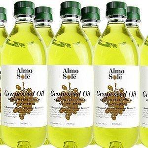 アルモソーレ グレープシードオイル ペットボトル 1L