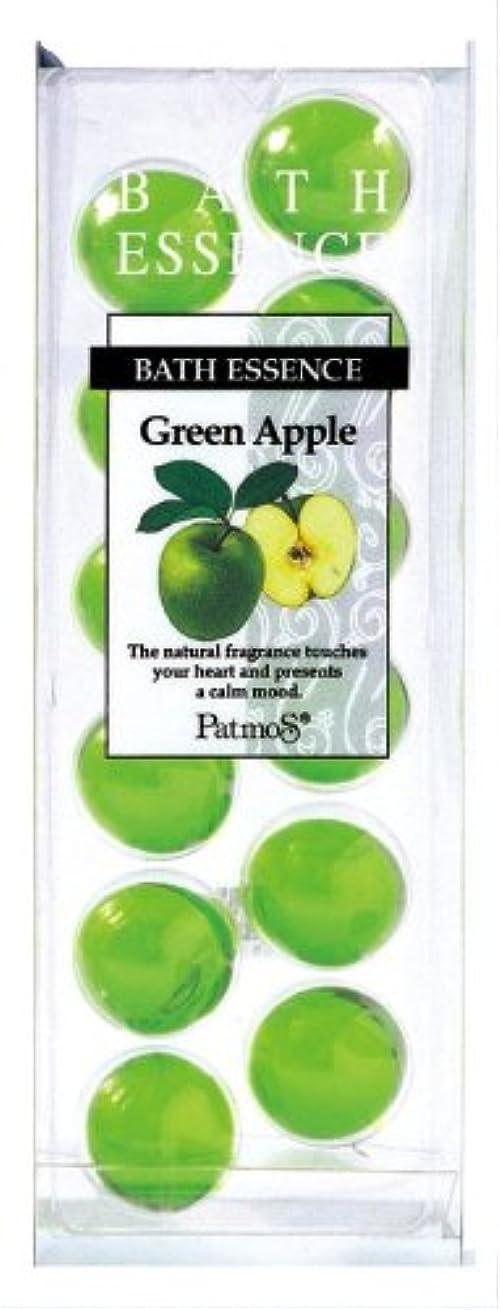 恥ずかしい嬉しいです講堂パトモス バスエッセンス 12P グリーンアップル