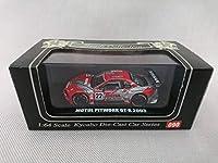 京商 1/64 ビーズコレクション NISSAN MOTUL PITWORK GT-R 2003#22 090 日産 No.06083C Beads Collection Die-Cast Car Series