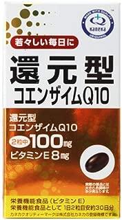 還元型コエンザイムQ10 60粒
