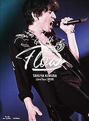 TAKUYA KIMURA Live Tour 2020 Go with the Flow (Blu-ray初回限定盤)