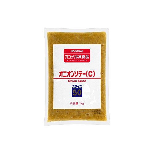 【冷凍】 業務用 オニオンソテー スライス 50 ( 1kg ) 冷凍野菜 たまねぎ オニオン ソテー カゴメ