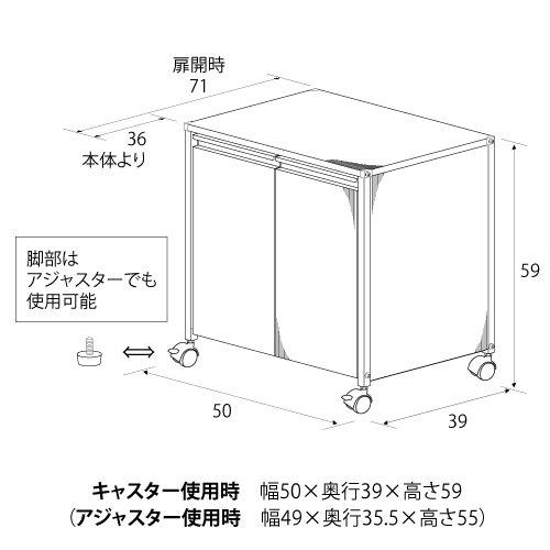 足立製作所『ステンレスダストボックス(DS51)』