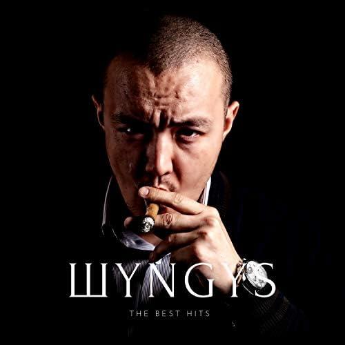 ШYNGYS feat. REEGA, Maximum, Truman, 5five, Ерлан Орынбасаров, Нұрлан Еспанов, Kosmos & Асан Пердешов