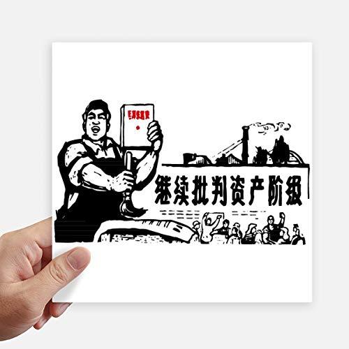 DIYthinker Travailleur Révolution Paysan Chinois Rouge Autocollant carré de 20 cm Mur Valise pour Ordinateur Portable Motobike Decal 4Pcs 20cm x 20cm Multicolor