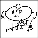 花澤香菜 サイン【S】黒