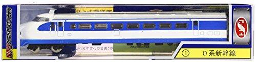N ° 1 0 Shinkansen [NEW] jauge de N de train moulé sous pression modèle à l'échelle