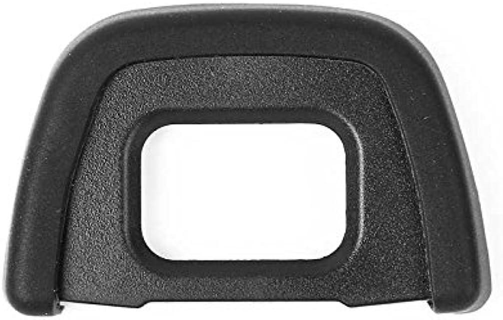 KOMET - Visor ocular de goma DK-23 para cámara réflex digital Nikon D7100 D7200 D300 D300s
