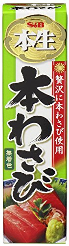 Japanease Hon Wasabi 43g