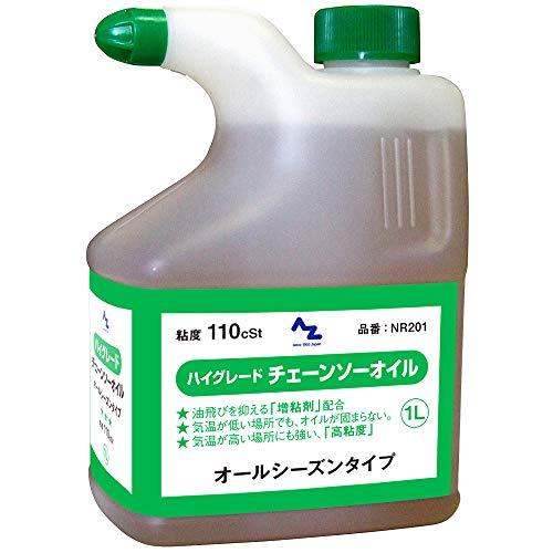 AZチェーンソーオイル1L