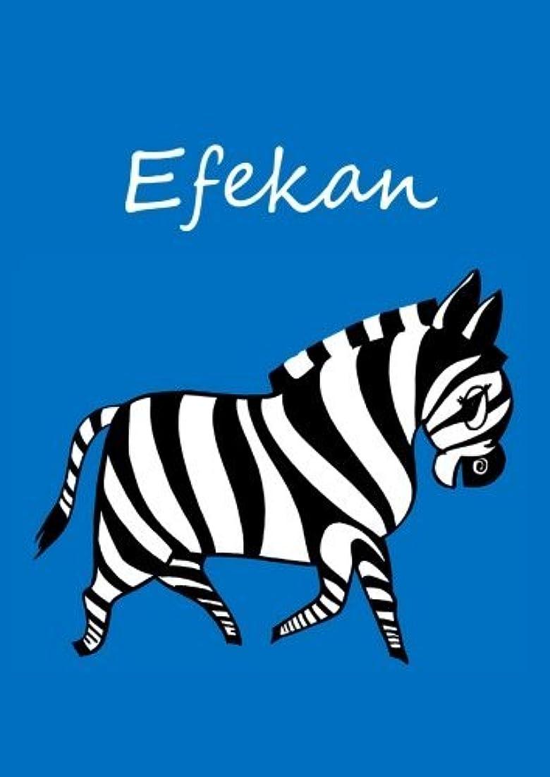 月曜伸ばす大脳Efekan: individualisiertes Malbuch / Notizbuch / Tagebuch - Zebra - A4 - blanko