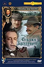 hound of baskerville movie with english subtitles