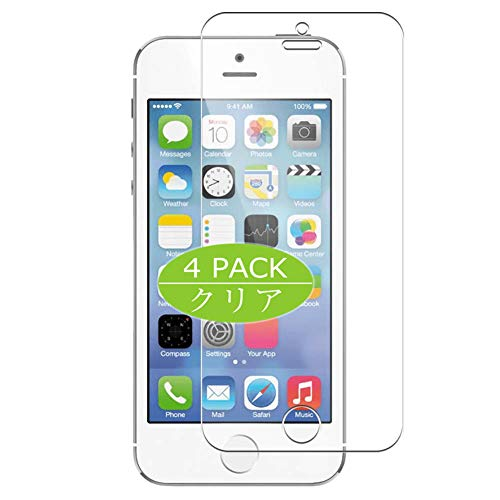VacFun 4 Piezas Claro Protector de Pantalla, compatible con Apple iphone 5 / 5s / 5c / SE, Screen Protector Película Protectora(Not Cristal Templado) NEW Version
